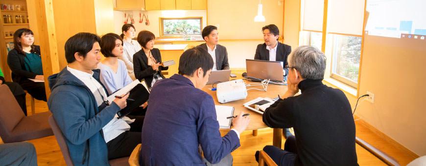 大分市の工務店「日本ハウジング」では皆様のお話をじっくり聞きます。