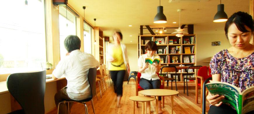 暮らし方の勉強に「日本ハウジング」のブックカフェへお出でください