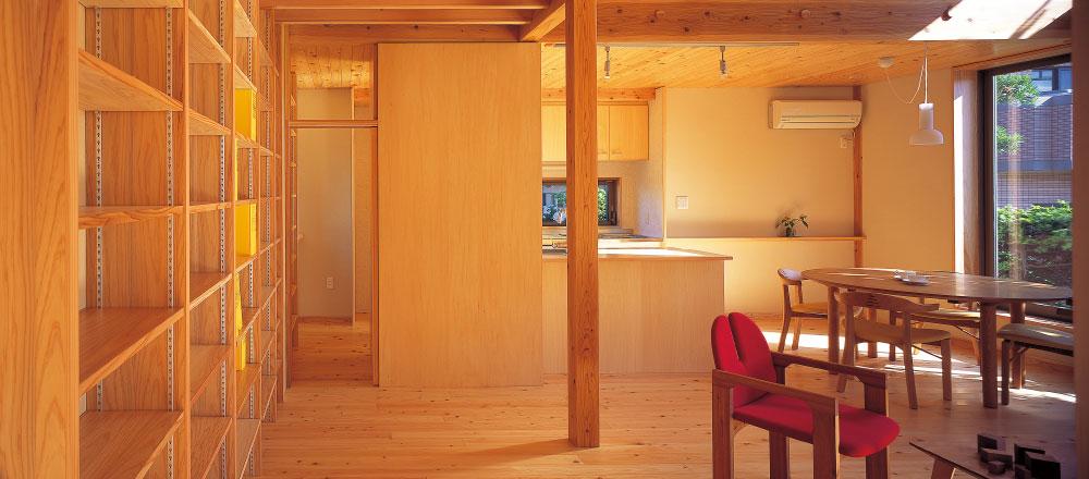 家づくりを学びたいなら大分市の「日本ハウジング」のセミナーへどうぞ