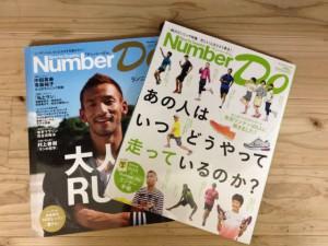 写真+2014-11-09+13-51-56